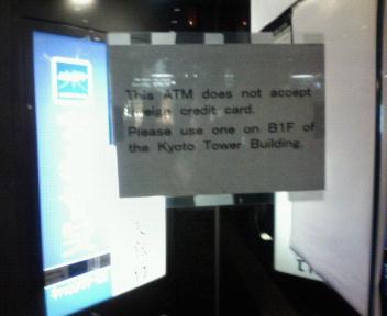ATM in KYOTO