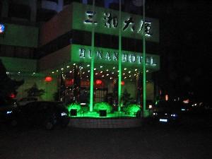 湖南料理レストラン
