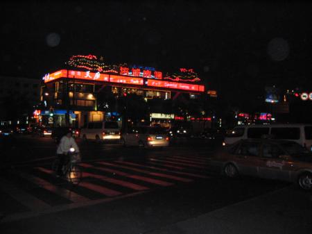 上海の洛城広場